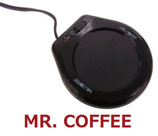 Electric-mug-warmer-2