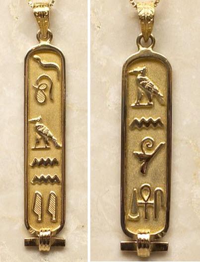 personalized-egyptian-cartouche-pendant